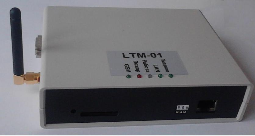 Контроллер управляющий ЛТМ-01