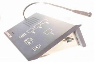 """LDP-IP-4PP с микрофоном """"гусиной шей"""""""